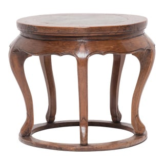 19th Century Chinese Round Marble Top Table For Sale