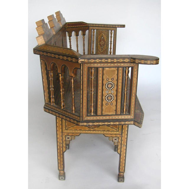 Early 20th Century Levantine Syrian Inlay/Parquetry Bench For Sale - Image 5 of 11