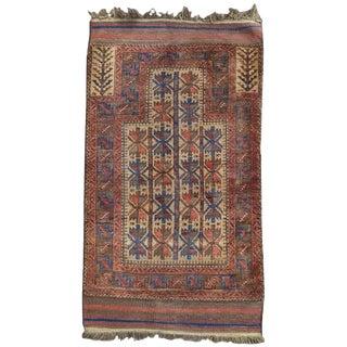 Baluch Prayer Rug For Sale