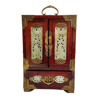 Chinese Rosewood Brass & Carved Jade Jewelry Box