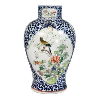Chinese Baluster Form Vase For Sale