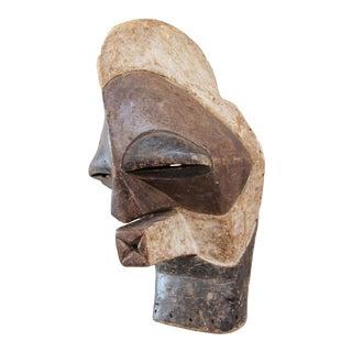 Songye Mask DRC