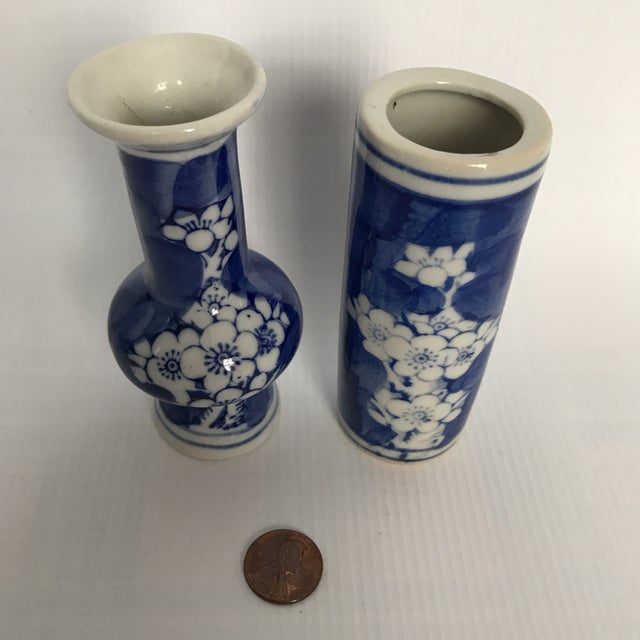 Chinese Blue & White Porcelain Vases - A Pair - Image 8 of 9
