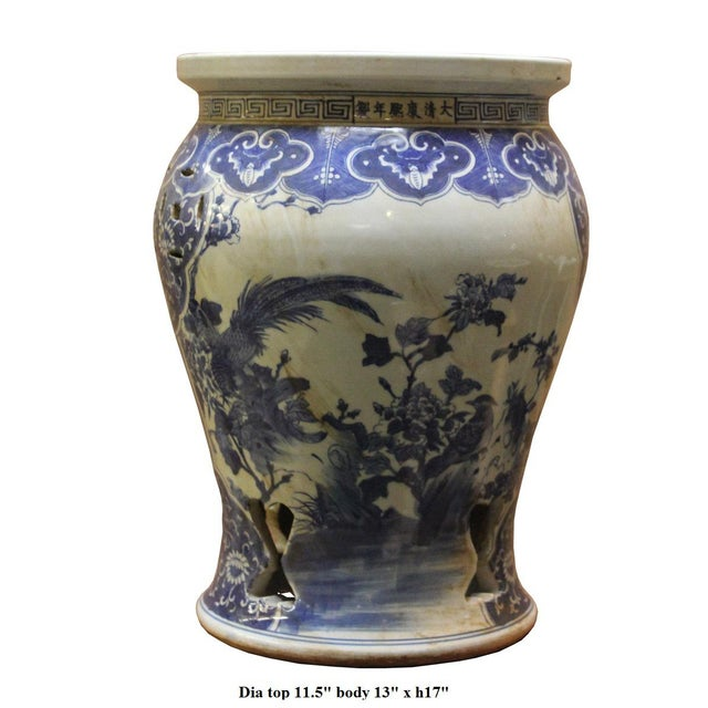 Chinese Blue & White Porcelain Stool - Image 8 of 8
