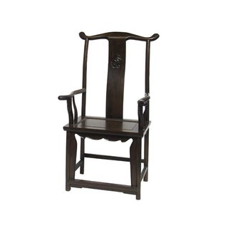 Chinese Elm Wood Yoki-Back Tai Shi Armchair