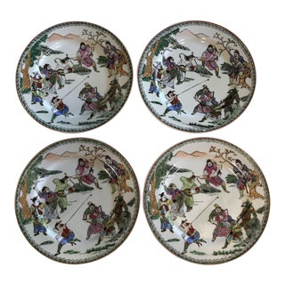 Chinese Hunting Scene Plates - Set of 4