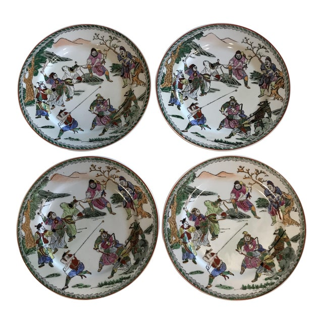 Chinese Hunting Scene Plates - Set of 4 | Chairish
