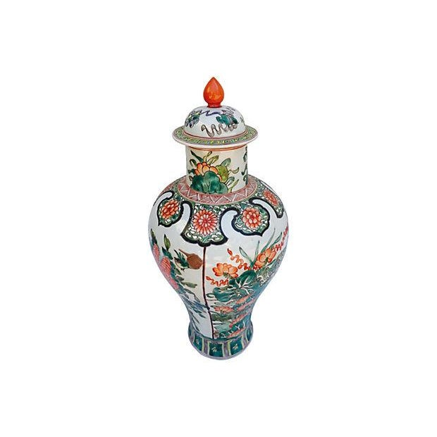 Hand-Painted Asian Porcelain Jar - Image 6 of 8