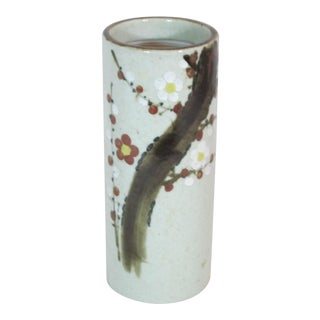 Mid Century Japanese Pottery Vase For Sale