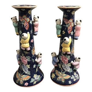 Vintage Chinese Fertility Candlesticks - a Pair For Sale