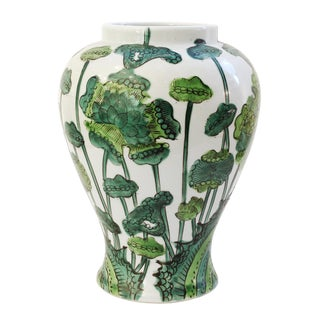 Green and White Floral Vase For Sale