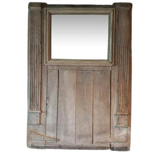 18th Century Large Oak Trumeau Mirror