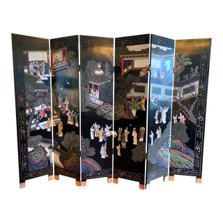 Asian Style Six Panel Lacquer Coromandel Screen or Room Divider For Sale