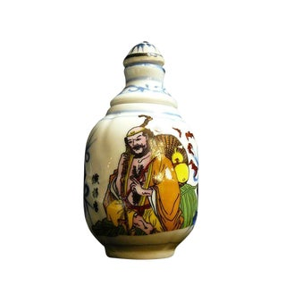 Handmade Chinese Collectible Porcelain Vase Inside Vase Snuff Bottle With Master Painting