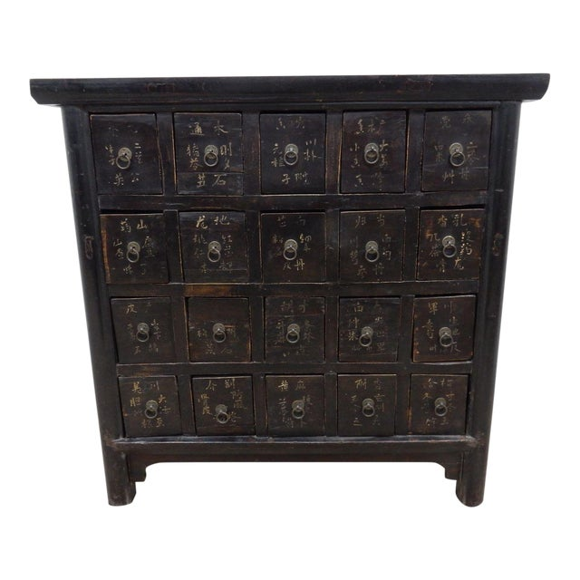 Antique Chinese Elmwood Apothecary Cabinet For Sale