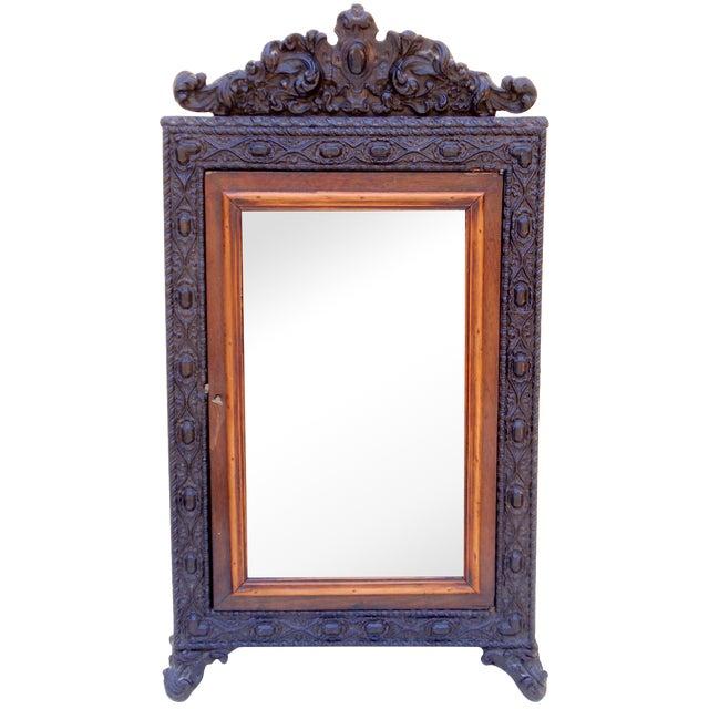 Alphonse Giroux French Curio Cabinet - Image 1 of 8