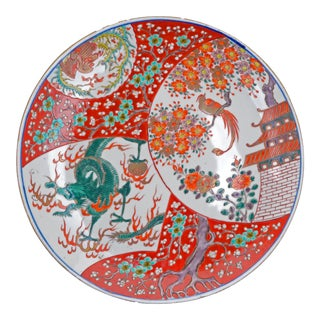19th Century Japanese Porcelain Imari Charger With Dragon Motif For Sale