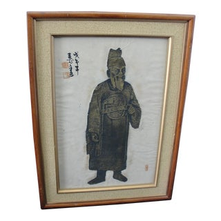 Vintage Mid-Century Modern Chinese Brass Rubbing Print For Sale