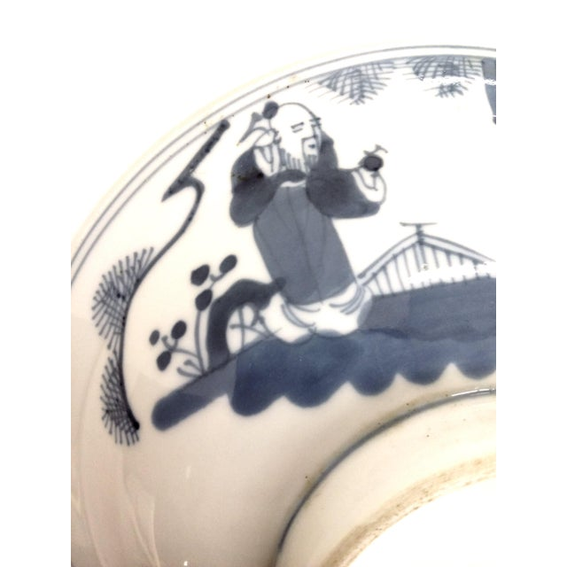 Antique Chinese Blue White Rice Bowl - Image 7 of 10