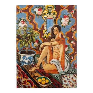 "1994 Henri Matisse ""Decorative Figure on an Ornamental Ground"", First Edition Poster For Sale"