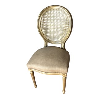 1960s Vintage Gold Caned Chair For Sale
