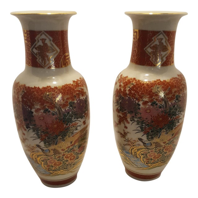 Chinese Vintage Vases A Pair Chairish