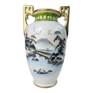Antique Nippon Shofu Porcelain Handled Vase For Sale