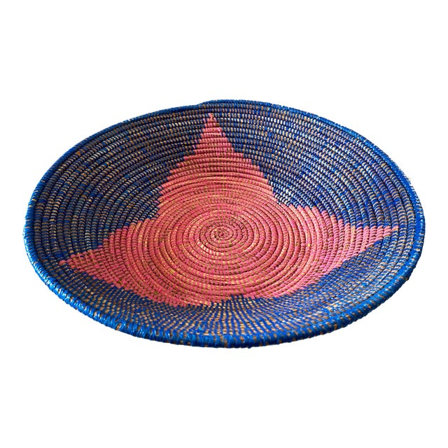 """Lg Handmade Woven Wolof Basket From Senegal 17.25"""" in D For Sale"""