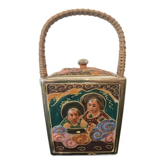 1950s Japanese Satsuma Biscuit Barrel For Sale