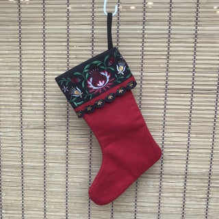 1980s Bohemian Style Wool Embroidered Christmas Stocking Preview