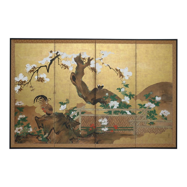 Four Panel Gold Tree Japanese Screen For Sale