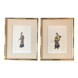 Gallery Wall Collection 2 Vintage Chinese Figure Prints Faux Bamboo Frames For Sale