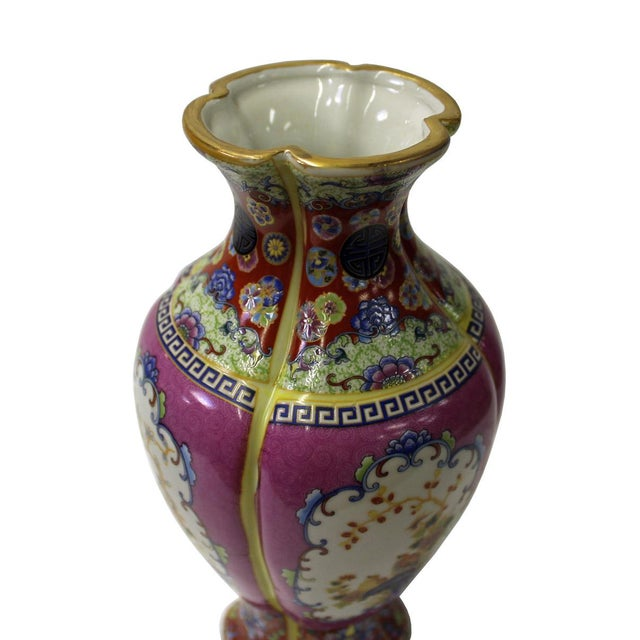 Chinese Purple Porcelain Vase For Sale - Image 4 of 6