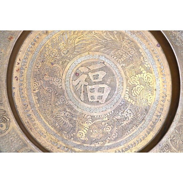 Etched Brass Chinese Dragon Tray For Sale - Image 4 of 6
