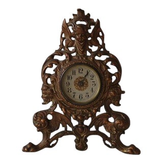 Antique Ornate Metal Clock