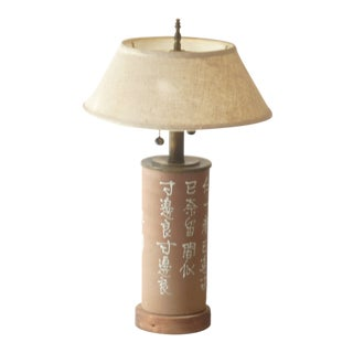 Vintage Japanese Ceramic Hat Stand Lamp With Shade For Sale