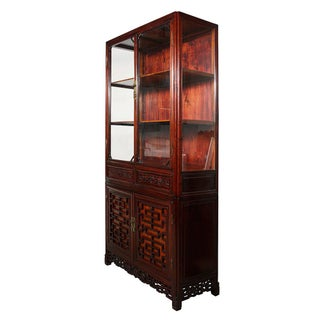 20th Century Chinese Carved Rosewood Display/Curio Cabinet Preview