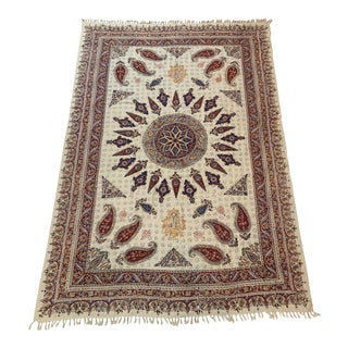 1980s Vintage Persian Batik Textile Art For Sale
