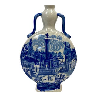 Mid 20th Century Vintage Blue Willow Grecian Double Handle Jug / Vase For Sale