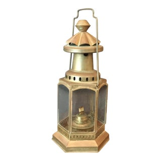 Vintage Copper & Brass Oil Lantern