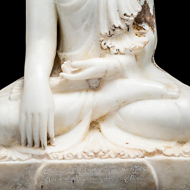 Asian Marble Sculpture of the Seated Buddha For Sale - Image 3 of 6