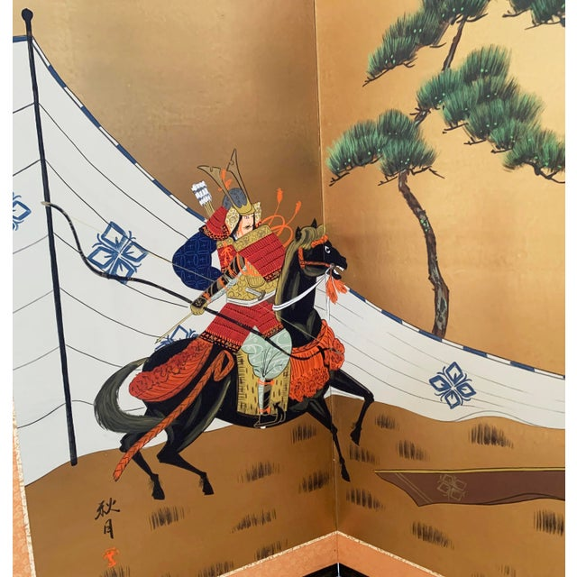 Vintage Japanese Gold-Leaf Byobu 4 Panel Folding Screen with Three Samurai on Horseback and Pines For Sale In Denver - Image 6 of 13