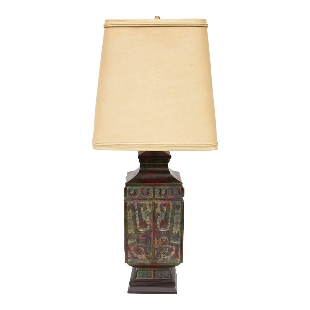 Vintage Table Lamp by Marbro Lighting For Sale