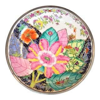 Neiman Marcus Tobacco Leaf Porcelain Bowl