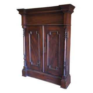1850s Traditional Flamed Mahogany Wall Hanging Medicine Cabinet For Sale