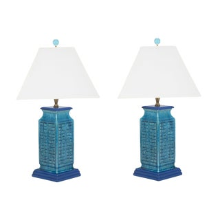 Chinese Archaic Form Turquoise Ceramic Vase Form Lamps - a Pair For Sale