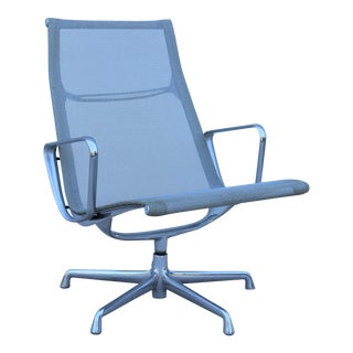 1958 Herman Miller Eames Aluminum Group Swivel Lounge Chair