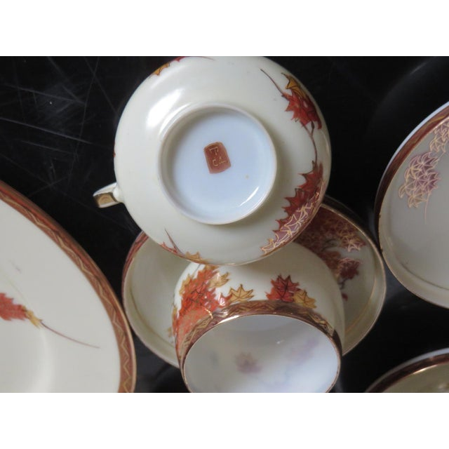 Vintage Chinese Porcelain Espresso Cups & Saucers, Coffee Pot, Creamer, Sugar Bowl & Dessert Plate - Service for 9 - Image 9 of 10