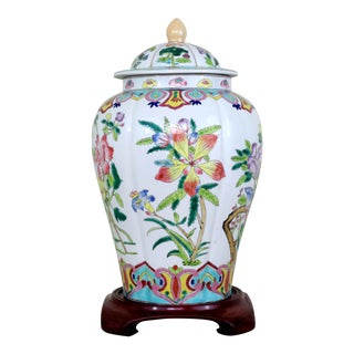 Vintage Large Ginger Jar With Hand-Painted Lotus Flowers and Wood Stand For Sale