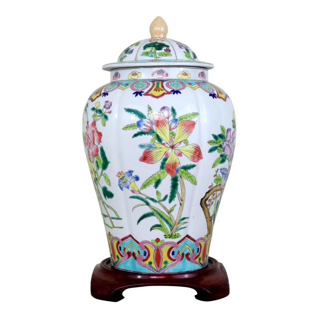 Vintage Large Ginger Jar With Hand Painted Lotus Flowers And Wood